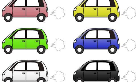 軽自動車の廃車の仕方(一時抹消):必要書類と料金