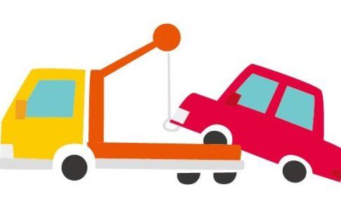 軽自動車廃車納税証明書