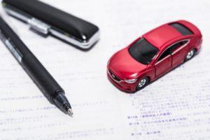 自動車税軽自動車税いつから登録