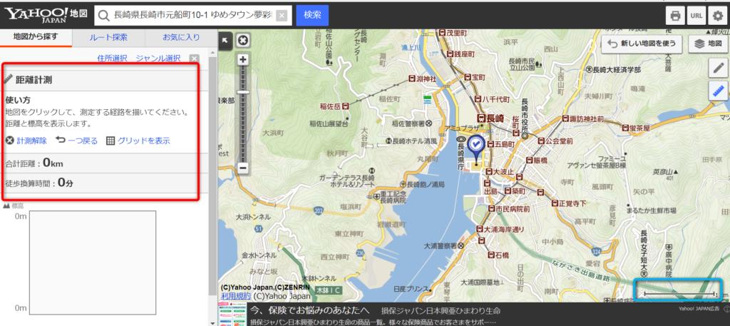 ヤフー地図3・車庫証明:距離の測り方:直線距離で半径2キロ以内
