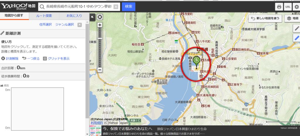 ヤフー地図4・車庫証明:距離の測り方:直線距離で半径2キロ以内