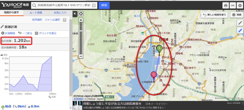 ヤフー地図6・車庫証明:距離の測り方:直線距離で半径2キロ以内