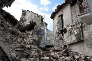 自動車保険・地震特約・地震で車が壊れたら・地震 噴火 津波危険車両全損時一時金特約