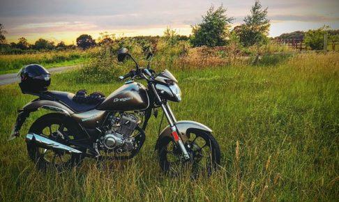 全労済・バイク保険・見積もり・金額・料金・値段・保険料