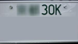アルファベット「K」が入ったナンバープレート