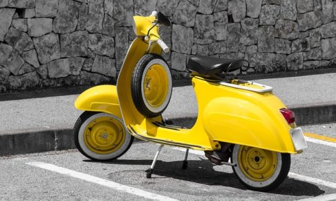 JA共済・農協・ファミリーバイク特約・保険料・金額・料金・値段・車両保険・盗難・人身傷害・自損事故・年齢・ミニカー