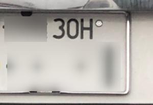 アルファベット「H」の入ったナンバープレート