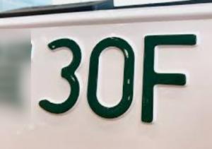 アルファベット「F」が入ったナンバープレート