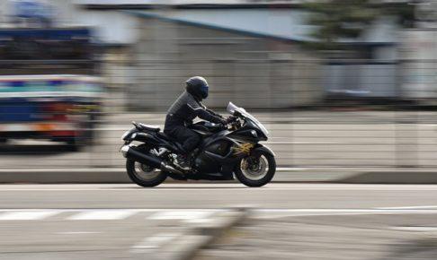 ファミリーバイク特約・250cc・大型バイク・中型バイク・原付バイク・125cc・400cc・自動二輪・二輪自動車・小型バイク