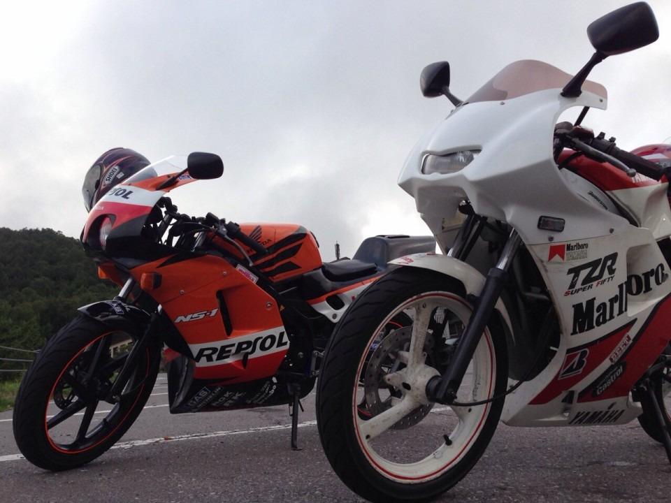料金はどのくらい・バイク 任意保険 加入率|125cc超(二輪自動車)は40%強