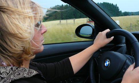 自動車保険・誰でも運転できる・運転者限定・家族限定・年齢条件