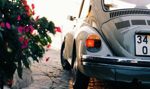 自動車保険・家族限定・年齢制限・運転者限定・運転者の範囲