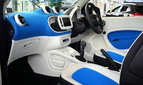 おとなの自動車保険・セゾン損保・ASV割引・自動ブレーキ割引・AEB・衝突被害軽減ブレーキ・割引率