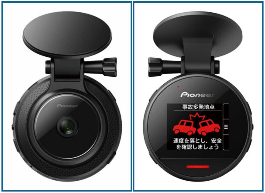 ドライブレコーダー・東京海上日動・ドライブエージェントパーソナル・ドライブレコーダー・ドラレコ・自動車保険・保険料・料金・事故発生の通知等に関する特約