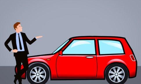 JA共済・農協・自動車保険・自動車共済・ASV割引・自動ブレーキ割引・AEB・衝突被害軽減ブレーキ・割引率