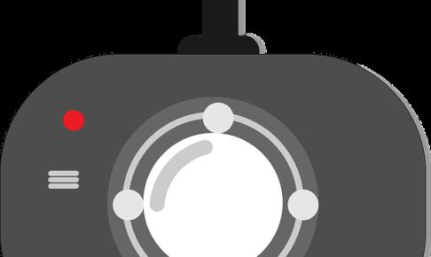 ドライブレコーダー・車検・基準・位置・フロントガラス・リア・ルームミラー
