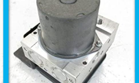ABSハイドロリックユニット・交換費用・交換工賃・故障・症状・オイル漏れ