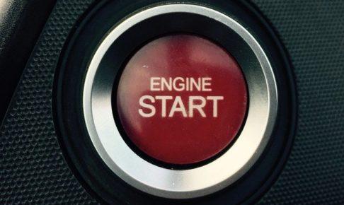 コールドスタート・冷間始動・車・バイク・エンジン・とは・意味