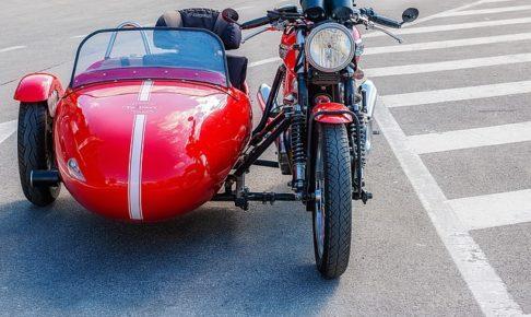 ファミリーバイク特約・サイドカー