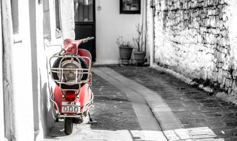 ファミリーバイク特約・一人暮らし