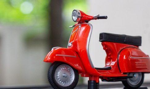 ファミリーバイク特約・名義・他人のバイク・借りたバイク