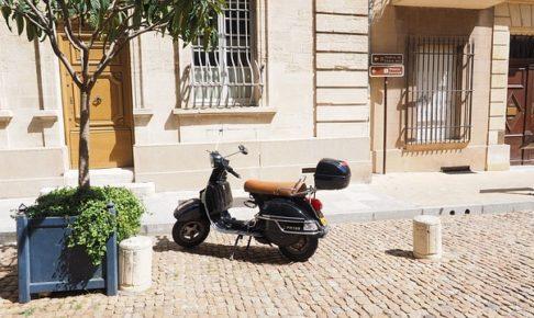 ファミリーバイク特約・排気量・何cc