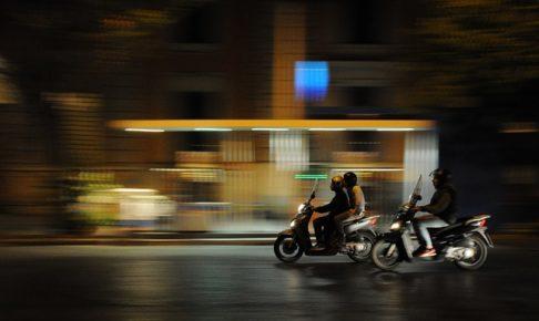 ファミリーバイク特約・等級ダウン