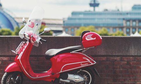 ファミリーバイク特約・途中加入