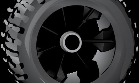 タイヤ・空気圧・低下・原因・減る