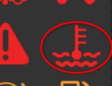 車・水温警告灯・消えた