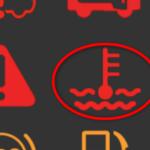 車・水温警告灯・赤