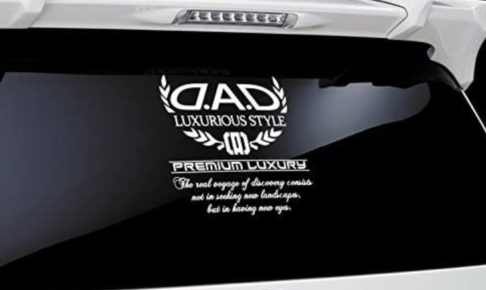 dad・ギャルソン・車・ダサい・ステッカー